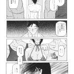【エロ漫画】催眠から抜け出しかけた巨乳女刑事が暗示で雌豚調教がよぎるw