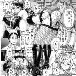 【エロ漫画】性奴隷にされている巨乳の上司が拘束されたままセックス中出しさ れたり大人の玩具で陵辱されて調教エッチされちゃってるおww