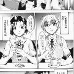 【エロ漫画】拘束された女子校生たちとエッチな男の中出しセックスだよww