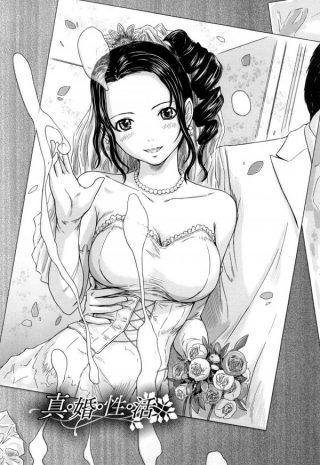 【エロ漫画】妄想癖のあるエッチな義姉さんと中出しセックスしちゃったよw