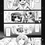【エロ漫画】男の娘が妹2人にアナル舐められながらロリマンコにちんぽ 突っ込んで3P近親相姦セックスしちゃってるよ☆