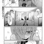 【エロ漫画】悩みの相談にきた男子生徒をJKが痴女るwヌき続けたら大賢 者ってことで口で射精させて肛門で黙らせますよーwwwwww