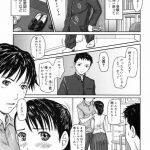 【エロ漫画】隣の部屋でお兄ちゃんが彼女の女子校生とセックスしてるから巨乳 家庭教師に迫ったらフェラチオしたりパイズリしてくれて顔射ぶっかけして中出 しセックスさせてくれたぉwwww