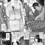 【エロ漫画】保護者とエッチしまくっている巨乳かわいい学校の先生がセックス 中出しされまくって絶頂し性奴隷になっちゃってるよwwwwww