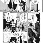【エロ漫画・エロ同人】ケンカップルな二人は付き合ってはいるもののケンカば かりしているから巨乳のあたしがちょっかいかけて進展させてアゲル?