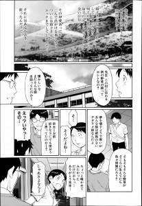 【エロ漫画】巨乳の熟女は男たちに犯されそうになっていたところを少年に助け てもらい、彼と何度もハメまくる!!