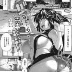 【エロ漫画・エロ同人】過疎化が進む地元のためにひと肌脱いだぽっちゃり美少 女だったが…?