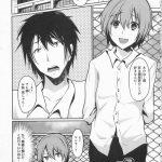 【エロ漫画】BLもの!ネットでやり取りしていた女子だと思ってた子が男の娘 でかつ同級生で。そのまま彼の美貌と魔力に取りつかれてゆく。