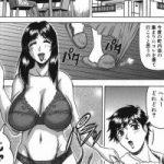 【エロ漫画】ド天然な母親がバニー服で誕生日を祝ってくれて酒を飲ませてきた からwww【オリジナル】