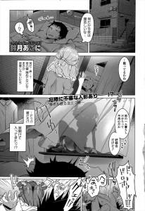 【エロ漫画・エロ同人】同じサークルであり隣人でもある気になっていた巨乳娘 と一緒に寝ることになると我慢できずにセックスする!!