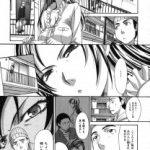 【エロ漫画】不愛想で目つきの悪い女性と目が合っていたら話すようになり、性 癖を刺激してきたからセックスするwww