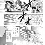 【エロ漫画・エロ同人】汗っかきのレースクイーンは華厳の滝の相性で親しまれ ているwwwwwwwwwwww