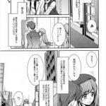 【エロ漫画・エロ同人】自分に自信がなく、恋人が違う人と結ばれていたほうが 幸せだと考えていたが彼女に気持ちを伝えられる!!