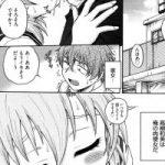 【エロ漫画】官能小説でオナニーしていた同級生が肉便器になると言い出して逆 脅迫状態にwww【オリジナル】
