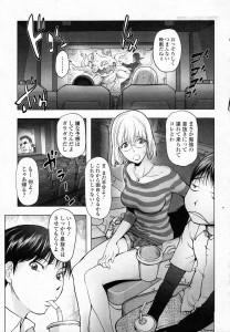 【エロ漫画】巨乳なお姉さんと映画館でセックスしたら知らないおっさんもアナ ルを犯しに参戦するwww
