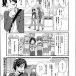 【エロ漫画・エロ同人】小さなころからの友達の家に遊び行くと、彼の妹に告白 されて返事に困っているとセックスすることに!!