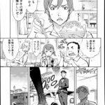【エロ漫画】政略結婚をするという令嬢が家に押しかけてくるとセックスしてほ しいと頼まれた!?