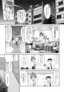 【エロ漫画】朝起きたら妹がバニーガールコスをしていて、発情していたから近 親相姦セックスで中出しを決めるwww