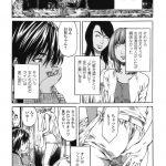 【エロ漫画】美少女な妹のお尻に欲情する兄は寝ている妹に迫り、シックスナイ ンでお互いの股間を舐め合うwww