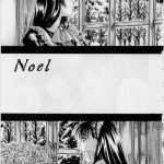 【エロ漫画】屋敷の主人が帰り、待ちわびたメイドは食事を出そうとするが押し 倒されメイド服を脱がされちゃうww