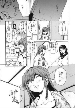 【エロ漫画】知り合いのお姉さんに家庭教師を頼むが、お姉さんの事が気になっ て仕方がない男の子はフェラチオしてもらい、バックでお姉さんのマンコに挿入 してセックスまでしちゃう♪