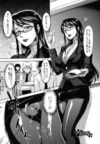 【エロ漫画】生徒にローターを仕込まれ、授業中にスイッチONされてイっ ちゃう女教師!お仕置きにシックスナインでパイズリフェラするが、結局パンス ト破られチンポに屈服しちゃうwwww