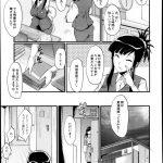 【エロ漫画・エロ同人】OLが家に帰ると妹がハメ撮りしていた!姉は妹の身代 わりに自分がハメ撮りすると言うが…