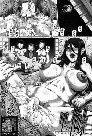 【エロ漫画】数少ない村の女を男全員でひたすらセックスしまくる村の風習に、 少年が混ざろうとすると自分の子供だという事が分かるも中出しされてしまう…