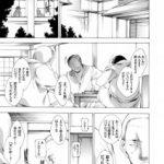 【エロ漫画】デリヘルの風俗嬢と勘違いされたJKがおやじ達にレイプww 女教師も一緒に陵辱、中出しセックスされるwww