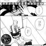 【エロ漫画】学校でエレベーターに閉じ込められたJKが放尿して羞恥しつ つも興奮して顔騎からセックスへと雪崩れ込んでしまう