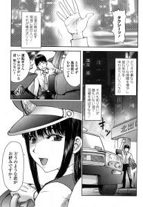【エロ漫画】美人で巨乳なタクシー運転手とカーセックス出来ることになり、何 度も激しくハメまくる!!