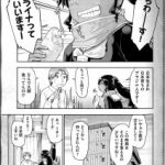 【エロ漫画】褐色の外人娘と援交したらちっぱいを吸ったりクンニをしてから生 ハメセックスで中出しする!!