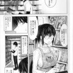 【エロ漫画】顔を覚えられている女性店員からエロ写真集を買ったら実は店員が 写真集の女性でセックス出来たwww