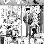 【エロ漫画】JKが大好きな男のオチンチンに溺れてしまってイチャらぶ交 尾で制服のまま中出しを許してしまう残念な姿がいい