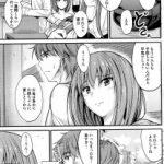 【エロ漫画】弟にエッチなことを荒れる夢を見た姉はつい意識してしまいオナニ ーしていると、そこと弟に見られて姉弟でセックスする!!
