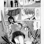 【エロ漫画・エロ同人】男子たちの慰み者になっている妹を助けに来た姉だった が、彼女は自分から性処理をしていて姉も犯されるwww