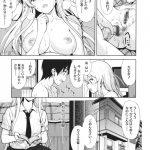 【エロ漫画・エロ同人】初セックスに失敗した彼氏がリベンジマッチで用意した ものとは…!?