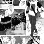【エロ漫画】酔っぱらい雌を助けたら痴女さんでした!眼鏡っ子だけど巨乳でア ルコールのせいで淫乱になってて流れで野外エッチ!