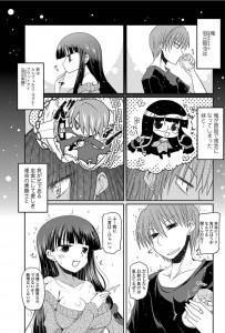【エロ漫画】中二病な妹とエッチで勝負することになると、最後には生ハメセッ クスで決着をつけるwww