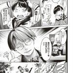【エロ漫画】エロパワー恐るべし!?ww中間テストで1位を取った彼氏 がJK彼女と念願の初エッチ?