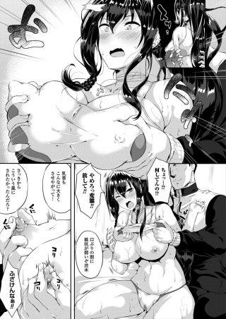 【エロ漫画】陸上部の女子部員が発情するというシールをコーチに貼られておま ●こが疼いて仕方なくなってしまい、チンポをおねだりして中出しセックスしち ゃう!
