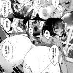 【エロ漫画】楽器でオナニーをしていたJKがオナバレ!!お仕置きに大好き な先輩におまんこされちゃいます?【調教エロ漫画・オリジナル】