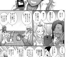 【エロ漫画】彼氏持ちなのにオヤジを脅迫していたギャルがテクニシャンに出会 って堕ちるwww【オリジナル】