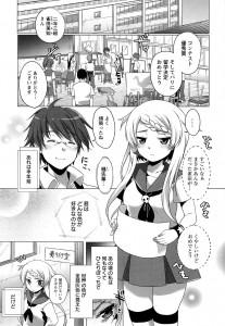 【エロ漫画】海外留学を控えたJKはずっと憧れていた先輩をエッチに誘うと学 校でセックスしてもらう!!