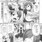 【エロ漫画】寝っ転がってるだけで妹たちが積極的にエッチしてくれるイチャら ぶ3P♪