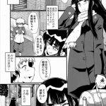 【エロ漫画】爆乳の熟女姉妹が若い男たちに犯されてぶっかけられて歓喜する!