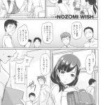 【エロ漫画】エッチな女子校生に迫られ抑えれず中出しセックスしちゃうよw