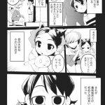 【エロ漫画】エロゲー好きなお兄ちゃんが巨乳な義妹にHせがまれて処女 マンコに童貞チンコ突っ込んで中出しセックスしてる〜ww