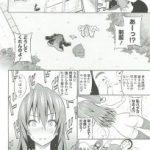 【エロ漫画・蛹虎次郎】姫とボス猿 第2話 ヤンキー女子生徒達がお っさん教師のチンポにおしっこをぶっかけて教師が男子トイレに一人呼び出して バックでハメてアヘ顔にしてぶっかけ