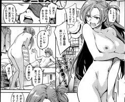 【エロ漫画】変態彼氏の変態プレイに付き合わされている彼女が変態テクに感じ ちゃう!w【オリジナル】